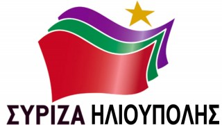 syriza ilioupolis