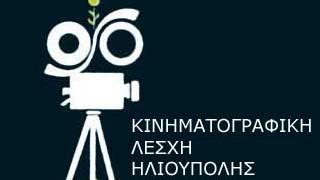 klh image