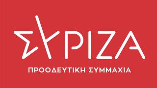 σήμα του syriza