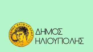article-logo.jpg