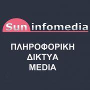 Sun Infomedia