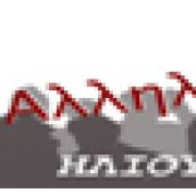 Πασχαλινό bazaar - Δίκτυο Αλληλεγγύης ΗΛΙΟΥ-πόλις