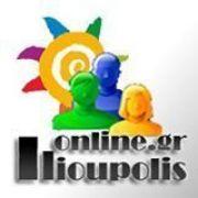 IlioupolisOnline