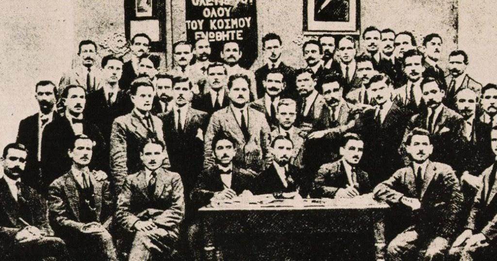 """Τρίτη, 4/12 στην εκπομπή Αχ Εξουσία ο Kώστας Ελευθερίου. Θέμα: """"Το ελληνικό κομμουνιστικό κίνημα"""""""