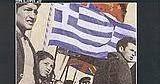 """Τρίτη, 26/3 στην εκπομπή Αχ Εξουσία o  Φοίβος Οικονομίδης (Ιστορικός). Θέμα:""""Η αντίσταση στην Ευρώπη κατά τον 2ο Παγκόσμιο Πόλεμο""""."""