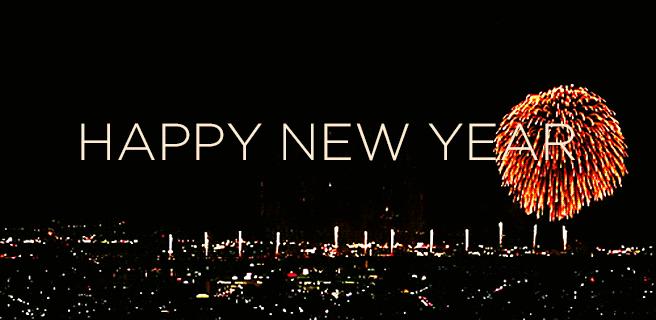 happy2019.gif