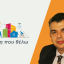 330 ευρώ την ώρα πληρώνει ο δήμος για τα εκπαιδευτικά σεμινάρια