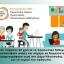 Η 28η Ιανουαρίου έχει καθιερωθεί ως Η Ευρωπαϊκή Ημέρα Προστασίας Προσωπικών Δεδομένων