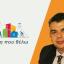 Η αφελής αντιπολίτευση του Δήμου Ηλιούπολης σε αντιπαράθεση με πληρωμένους κονδυλοφόρους