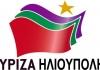 Ένα  κακοστημένο  επικοινωνιακό  σόου του Δημάρχου Ηλιούπολης κ. Βαλασόπουλου