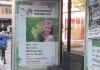 Τι συμβαίνει με τη μίσθωση των διαφημιστικών θέσεων στην Ηλιούπολη?